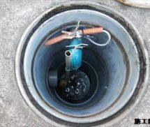 排水ポンプ取替修繕