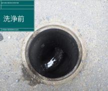 屋外排水管高圧洗浄作業