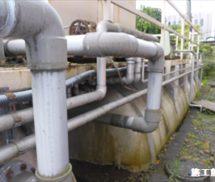既設排水処理施設一部修繕