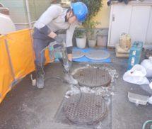 小型合併浄化槽マンホール交換工事