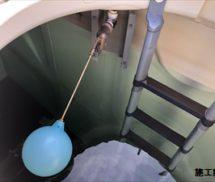 貯水槽ボールタップ取替修繕
