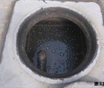 排水ポンプ1台取替え修繕